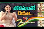Independence Day Special: Regina Cassandra interacts with Telangana Police