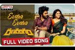 Evaro Evaro Video Song - Ranarangam Video Songs