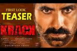 Ravi Teja's Krack Movie First Look Teaser
