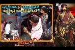 Allu Arjun and Sneha Reddy watching Sye Raa Narasimha Reddy movie