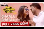 Meeku Maathrame Cheptha - Chaalu Chaalu Full Video Song