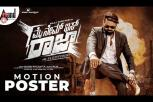 My Name Is Raja Kannada Movie Motion Poster