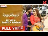 Ee Vela Sandya Ragam Full Video - Oollalla Oollalla Movie