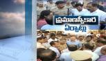 Officials Gear up to make Jagan's Swearing in Ceremony a Huge Hit