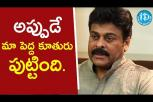 Viswanadhamrutham: Megastar Chiranjeevi shares happiest moment in his life