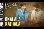 Dear Comrade Video Song - O Kalala Kathala Video Song