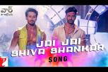 Jai Jai Shiva Shankar Video Song - War Telugu Songs