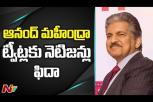 Anand Mahindra inspirational tweets on social aspects