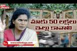 Chennakeshavulu Mother On Disha Accused Encounter