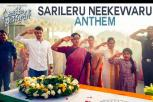 Sarileru Neekevvaru Movie - Sarileru Neekevvaru Anthem Video Song