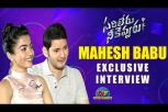 Sarileru Neekevvaru Movie - Mahesh Babu And Rashmika Mandanna Exclusive Interview