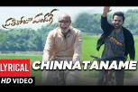Chinnataname Lyrical Video - Prati Roju Pandaage Movie