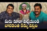 Sunil and Harshavardhan About Ala Vaikunthapurramuloo Musical Concert