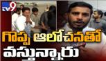 CM YS Jagan term will be remembered in the history