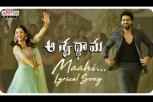 Maahi Lyrical Song - Aswathama Movie