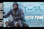 Yetu Pone Video Song - Dear Comrade Telugu