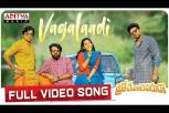 Vagalaadi Full Video Song - Brochevarevarura Video Songs