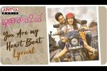 You Are My Heart Beat Lyrical - IddariLokam Okate Movie