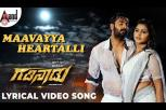 Gadinaadu - Maavayya Heartalli Lyrical Video