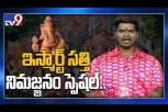 iSmart News: iSmart Sathi 'King Of Comedy' special