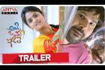 Adi Oka Idi Le Theatrical Trailer