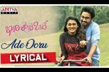 Ade Ooru Lyrical - Iddari Lokam Okate Movie