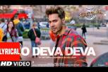 Street Dancer 3D Telugu - O Deva Deva Song