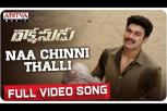Naa Chinni Thalli Full Video Song - Rakshasudu Movie