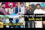 Allu Arjun's new film #AA20 launch today