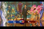 King Nagarjuna Is Arriving!!!- Bigg Boss Telugu 3 Official Promo
