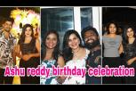 Bigg Boss 3: Hema, Rohini attend Ashu Reddy's birthday celebrations