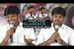 Jabardasth Sudheer Emotional Speech - Software Sudheer Press Meet