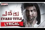 Evaru Title Lyrical Song - Evaru Audio Songs