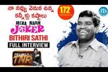 Bithiri Sathi Full Interview- Frankly With TNR