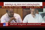 'HDK Should Control His Words & Atleast Now He Needs To Change': GT Deve Gowda