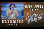 Actress Rashmika Mandanna Speech - Sarileru Neekevvaru Mega Super Event