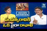Sivaji Raja about his journey with Chiranjeevi - Interview