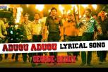 Adugu Adugu Lyrical Song - George Reddy Movie