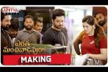 Entha Manchivaadavuraa Movie Making Video