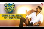 Ramakrishna Tenali Lyrical Song - Tenali Ramakrishna BA.BL Movie