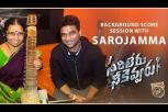 SarileruNeekevvaru Background Score Session with Sarojamma - Sarileru Neekevvaru