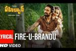 Fire U Brandu Lyrical Video - Pahalwan Telugu