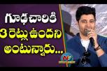 Adivi Sesh Speech at Evaru movie success meet - Regina Cassandra - Naveen Chandra