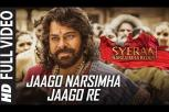 Jaago Narsimha Jaago Re Video Song - Sye Raa Narasimha Reddy