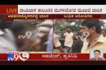 2 Men Drugged A 7-year-old Boy Before Kidnapping HiM In Belagavi