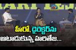 Sai Dharam Tej And Maruthi funny Interview
