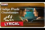 Cheliya Maate Chandanam Lyrical Song- Jodi Movie Songs