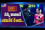Tamanna Simhadri on Bigg Boss Telugu Season 3 - Full Interview