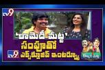 Sampoornesh Babu Interview with TV9- Kobbari Matta