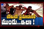 Exclusive Dance visuals before boat accident in Godavari river